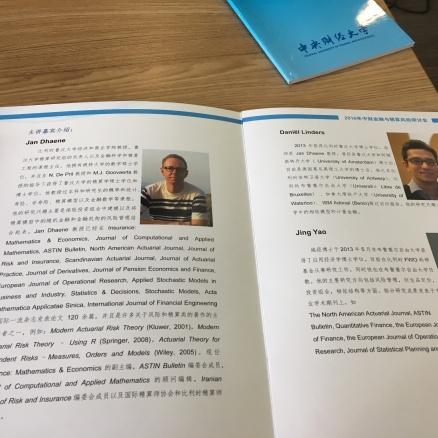 Central University of Finance and Economics, Beijing, China, November 5-6, 2016