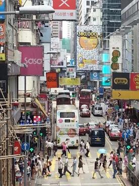 Hong Kong, July 2014